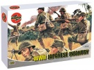 01718 - WWII Japanese Infantry