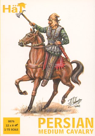 8076  Persian Medium Cavalry