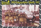 Set HB01  Panzergrenadiers (Kharkov 1943)